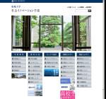 成城大学社会イノベーション学部