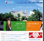 清泉女学院大学人間学部