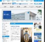 西日本工業大学デザイン学部