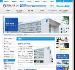 西日本工業大学工学部