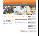 静岡県立大学看護学部