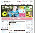 静岡福祉大学社会福祉学部