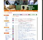 千葉大学理学部