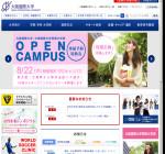 大阪国際大学経営情報学部