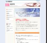 大阪産業大学経営学部