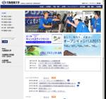大阪産業大学工学部