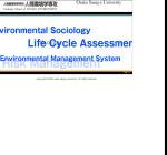 大阪産業大学人間環境学部