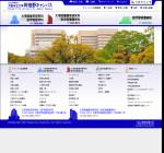 大阪市立大学医学部