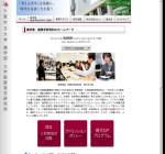 大阪市立大学商学部