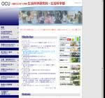 大阪市立大学生活科学部