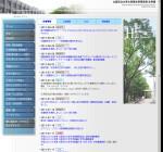 大阪市立大学文学部