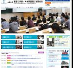 大阪大学基礎工学部
