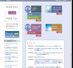 大阪大学法学部