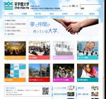中京女子大学健康科学部