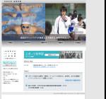 中京大学体育学部