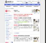 長崎国際大学薬学部