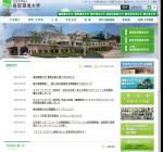 鳥取環境大学環境情報学部