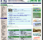 鳥取大学農学部