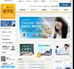 鶴見大学歯学部