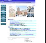 帝京大学薬学部