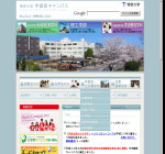 帝京大学理工学部