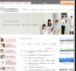 東京医療保健大学医療保健学部