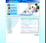 東京海洋大学海洋科学部