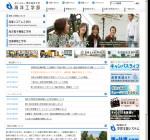 東京海洋大学海洋工学部