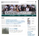東京工業大学工学部
