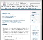 東京女子医科大学医学部