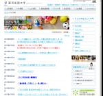 東京成徳大学子ども学部