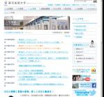 東京成徳大学人文学部