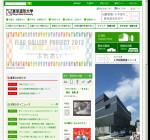 東京造形大学造形学部