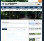 東京大学教養学部