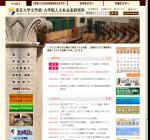 東京大学文学部