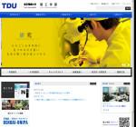 東京電機大学理工学部