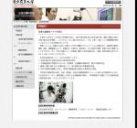 東京農業大学応用生物科学部