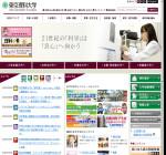 東京理科大学基礎工学部