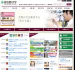 東京理科大学工学部