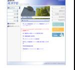 東洋大学経済学部