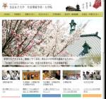 奈良女子大学生活環境学部