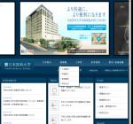 日本医科大学医学部