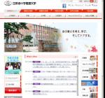 日本赤十字看護大学看護学部