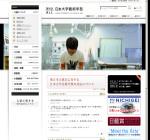 日本大学芸術学部