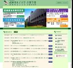武庫川女子大学音楽学部