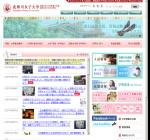武庫川女子大学生活環境学部
