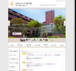 武庫川女子大学薬学部