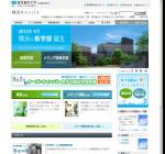 東京都市大学(武蔵工業大学)環境情報学部