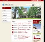 福岡大学法学部
