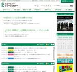 文京学院大学外国語学部
